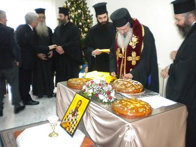Μητρόπολη Αλεξανδρουπόλεως: Κοπή πίτας στο Σταυρίδειο Ίδρυμα
