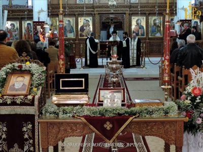 Άρτα: Ιερό Ευχέλαιο στον Ναό του Αγίου Μαξίμου του Γραικού