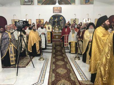Λαμπρή Εορτή του Αγίου Αντωνίου στη Μητρόπολη Πατρών