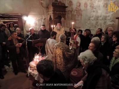 Πανηγυρικός Αρχιερατικός Εσπερινός στον βυζαντινό Ναό Αγίου Βασιλείου πόλεως Άρτης