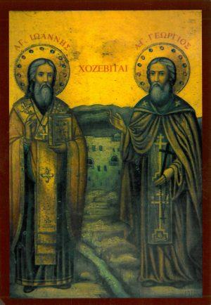 8 Ιανουαρίου: Όσιος Γεώργιος Χοζεβίτης-θαύματα της Υπεραγίας Θεοτόκου στην Ιερά Μονή Χοζεβά