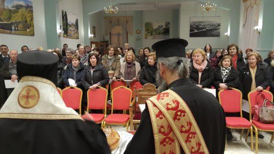 Μητρόπολη Γρεβενών: Κοπή πίτας τμημάτων εκμάθησης Βυζαντινής Μουσικής
