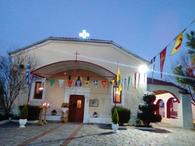 Τα Τρίκαλα τιμούν τη μνήμη του Αγίου Νικηφόρου του Λεπρού