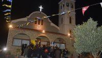 Μεγαλοπρεπής Εορτασμός Αγίου Αθανασίου στο Πλατάνι