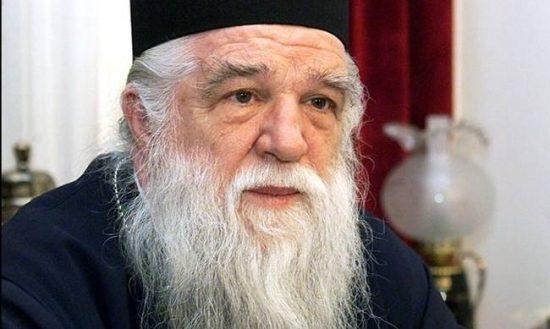 Νέα δραματική έκκληση Αμβρόσιου: «Ο Χριστός διώκεται, η Ελλάδα χάνεται»