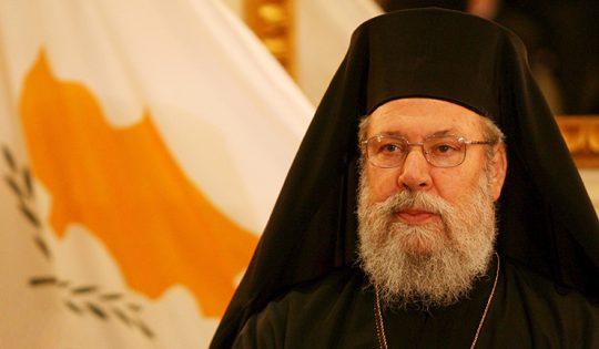 Ο Αρχιεπίσκοπος Κύπρου στην Ηλεία