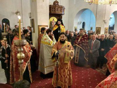 Αρχιερατικός Εσπερινός για τον Άγιο Γρηγόριο το Θεολόγο στα Τρίκαλα