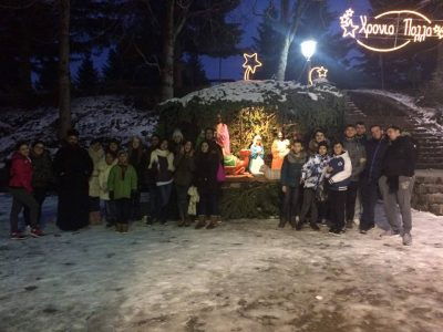 Μητρόπολη Λευκάδος: Νεανικές δράσεις με την ευκαιρία των γιορτών του Αγίου Δωδεκαημέρου