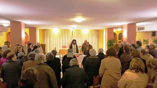 Ναύπακτος: Κοπή Βασιλόπιτας Ενοριακών Συνάξεων Αγίου Δημητρίου