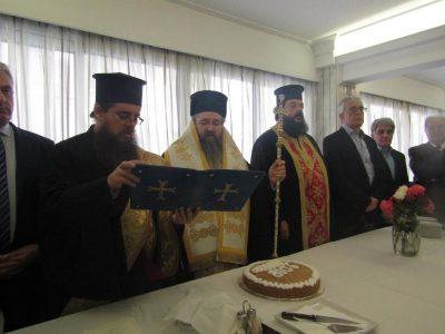 Ο Λευκάδος Θεόφιλος στην κοπή της Πρωτοχρονιάτικης Αγιοβασιλόπιτας της Εταιρίας Λευκαδικών Μελετών
