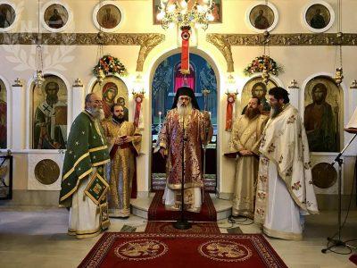 Αρχιερατική Θεία Λειτουργία στον Ιερό Ναό Αγίου Αθανασίου Μαγνησίας