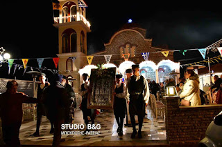 Λαμπρή Εορτή των Τριών Ιεραρχών στην Κάντια Αργολίδος