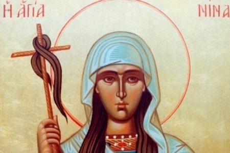 Συγκλονιστική μαρτυρία μητέρας και κόρης για την Αγία Νίνα