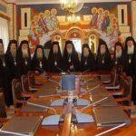 Η ανακοίνωση της Ιεράς Συνόδου για το Μακεδονικό ζήτημα