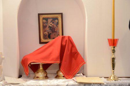 Κάλυμνος: Τίμησαν για πρώτη φορά τον Άγιο Μάρκο στο νέο εκκλησάκι του