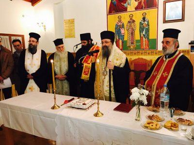 Τη Βασιλόπιτα του συλλόγου Ιεροψαλτών ευλόγησε ο Πατρών Χρυσόστομος