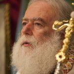 Ο Αλεξανδρείας Θεόδωρος εξύμνησε το θεσμό των Λυκείων Ελληνίδων όλου του κόσμου