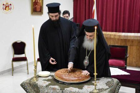 Ιεροσόλυμα: Η κοπή της βασιλόπιτας στην Πατριαρχική Σχολή