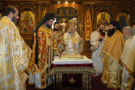 Η Εορτή του Μεγάλου Βασιλείου στη Χαλκίδα