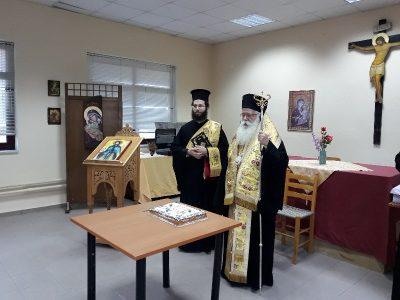 Στο Αλιβέρι ο Δημητριάδος Ιγνάτιος-Η Βασιλόπιτα του Προγράμματος «Απόστολος Θαδδαίος»