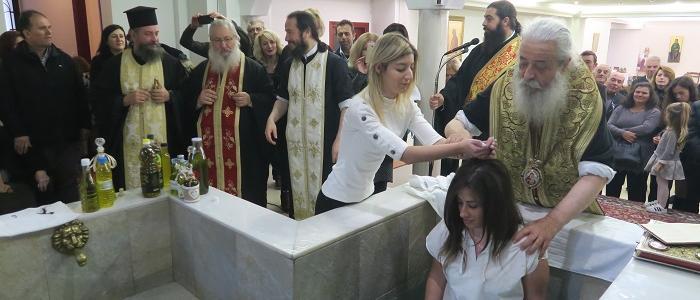 16 Νέα πιστά μέλη της Ορθοδόξου Εκκλησίας