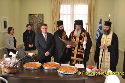 Κοπή πίτας στο Νομαρχείο και στο Ιωακείμειο Γηροκομείο της Μητρόπολης Αλεξανδρουπόλεως
