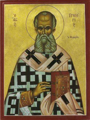 Χαλκίδα: Θεία Λειτουργία του Αγίου Γρηγορίου του Θεολόγου-πρόγραμμα
