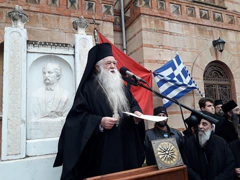 Αμβρόσιος στη σημερινή μεγαλειώδη συγκέντρωση στην Αιγιαλεία: «Κάτω τα βρώμικα χέρια σας από τη Μακεδονία μας!»