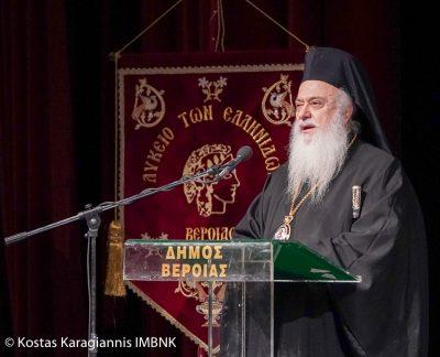 Πυρά από Μητροπολίτη Βεροίας προς κυβέρνηση για Θρησκευτικά