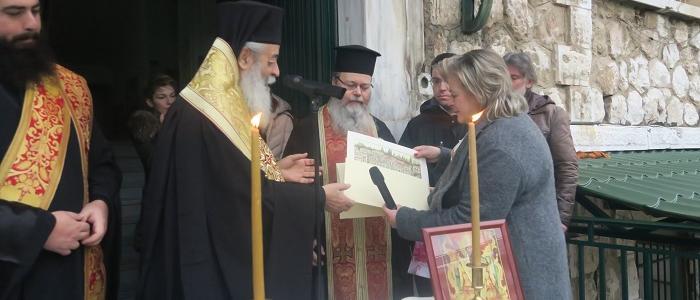 Λαμία: Την Αγιοβασιλόπιτα του 6ου Γυμνασίου ευλόγησε ο Φθιώτιδος Νικόλαος
