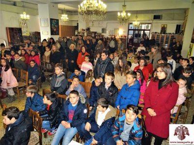 Σπάρτη: Μαζική συμμετοχή μαθητών στην Εορτή των Τριών Ιεραρχών