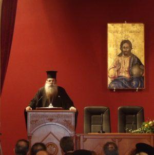 Η ομιλία του Πειραιώς Σεραφείμ στην Κόρινθο