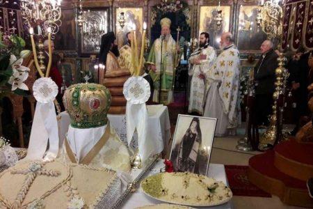 Χαλκίδα: Μνημόσυνο Αρχιεπισκόπου Ευβοίας Νεοφύτου Αδάμ