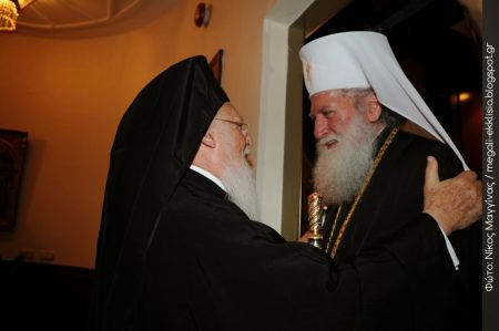 Εξέλιξη-βόμβα: Στον Βαρθολομαίο ο Βουλγαρίας Νεόφυτος για σκοπιανή ψευδοεκκλησία
