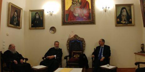 Στη Μητρόπολη Ηλείας ο Υπουργός Παιδείας της Κύπρου