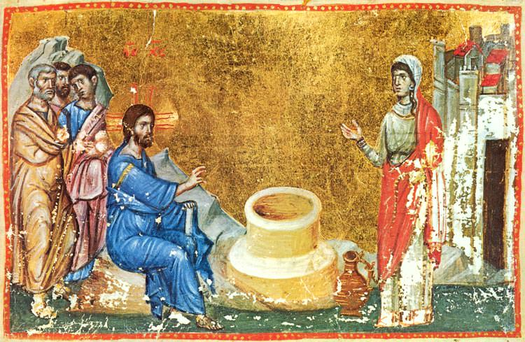 χειρόγραφο 13ου αιώνα Ιερά Μονή Ιβήρων