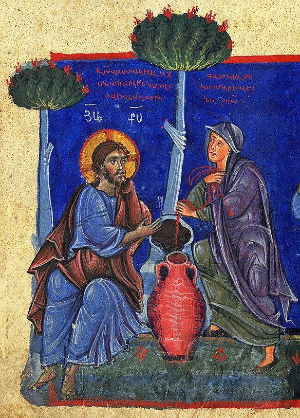 χειρόγραφο Αρμένικο Ευαγγέλιο 13ου αιώνα