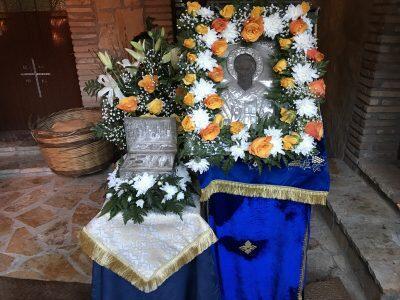 Εορτή Αγίου Βλασίου-ΕΚΚΛΗΣΙΑ ONLINE
