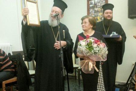Θλίψη στη Μητρόπολη Χαλκίδος: Εκοιμήθη η Μεγάλη Ευεργέτιδα Ελένη Πνευματικού-Μπακαρόζου