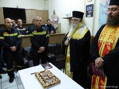 Ο Κστοριάς Σεραφείμ ευλόγησε τη βασιλόπιτα της Αστυνομίας και της Πυροσβεστικής