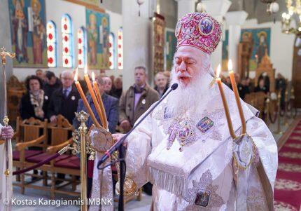 Η εορτή της Υπαπαντής του Κυρίου στην Ιερά Μητρόπολη Βεροίας