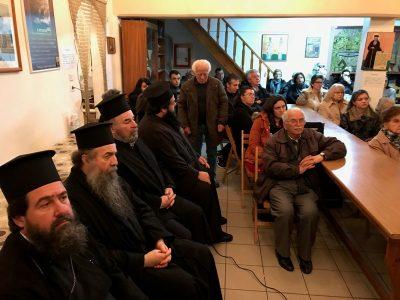 Πραγματοποιήθηκε η τρίτη συνάντηση Σχολής γονέων στην Ιστιαία