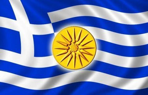 Αποτέλεσμα εικόνας για μακεδονια εκκλησια καστορια