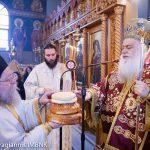 Λαμπρός Εορτασμός του Αγίου Πολυκάρπου στην Πρασινάδα