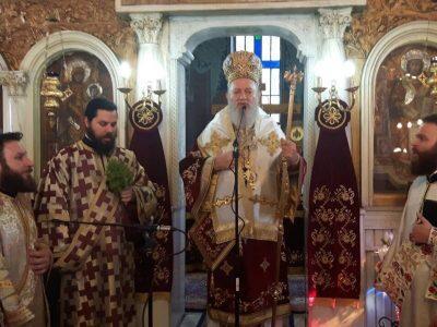 Ο Χαλκίδος Χρυσόστομος παρουσίασε τον Π. Βλάχο ως Υποψήφιο Εφημέριο της Ενορίας της Νέας Λαμψάκου