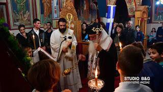 Ναύπλιο: Οι Α΄ Χαιρετισμοί στα Πυργιώτικα