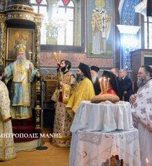 Λαμπρή Εορτή της Υπαπαντής του Κυρίου στο Γύθειο