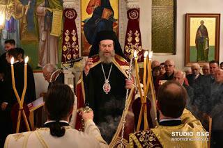 Τον πολιούχο του Άγιο Αναστάσιο τιμά το Ναύπλιο