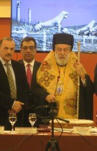 Ο Σύρου Δωρόθεος ευλόγησε την βασιλόπιτα της ΠΕΔ Ν. Αιγαίου