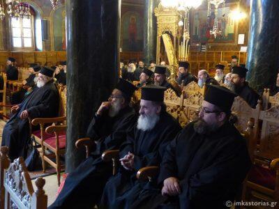 Μεγάλης Τεσσαρακοστή: Ιερατική Σύναξη στην Μητρόπολη Καστορίας